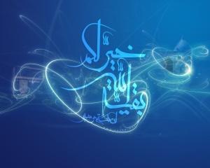 Islamic-Wallpapers-00174-[yasinmedia.com]